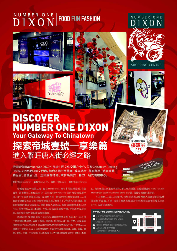 discover-number-one-d1xon